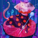 03 - The Princess